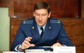 низовцев-прокурор
